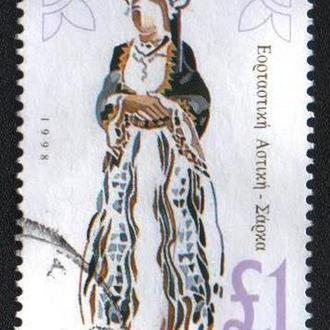Кипр (1998) Национальная одежда