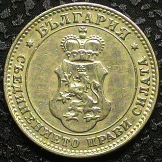 Болгария 10 стотинки 1912 год  ОТЛИЧНАЯ!!!!!!!!!!  РЕДКИЙ СОХРАН!!!