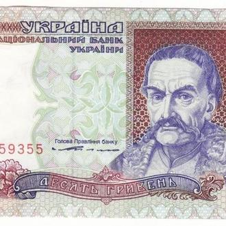 10 гривен 1994 Англия arial UNC Украина