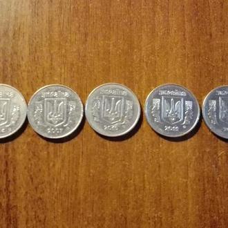 5коп. України - комплект 7шт. (92,04,07,10,11,13,14р.)