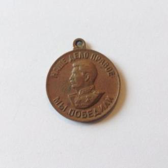 Медаль  За Доблестный Труд (№18). Еще 100 лотов!