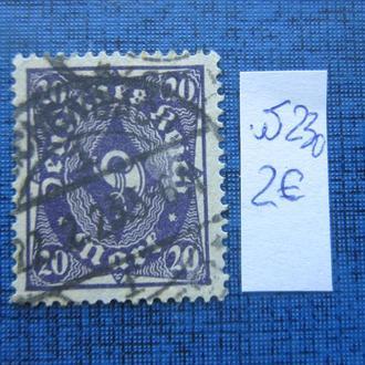 Марка Германия Веймарская республика 1922-1923 стандарт 20 марок гаш
