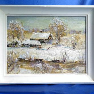 Савченко К.  Зима 1992 г. 30х40 см  Картина.