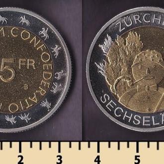 ШВЕЙЦАРИЯ 5 ФРАНКОВ 2001