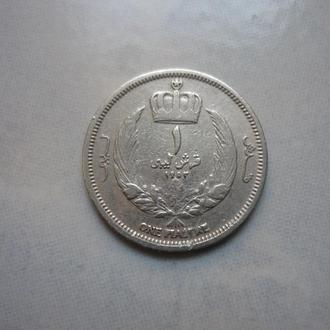 Ливия 1 пиастр 1952