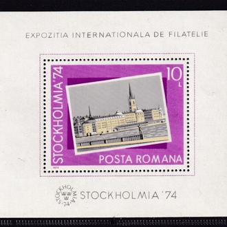 Румыния 1974 - Архитектура, Филвыставка в Стокгольме Michel block 116 **