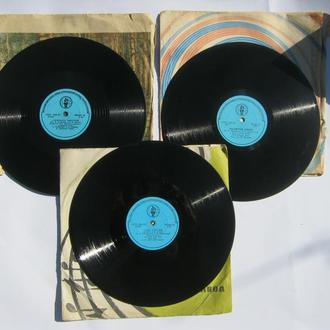 Пластинка патефонная.Пластинка 78 об.Пластинка для радиол.3шт. 60 годы СССР