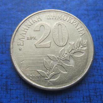 Монета 20 драхм Греция 2000