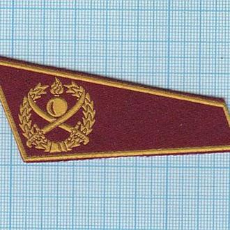 Нашивка. Уголок. Кокарда ВС Украины. Сухопутные войска ЗСУ 1990-е г.г.
