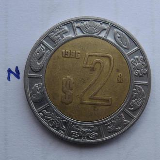 МЕКСИКА, 2 песо 1996 г. (биметалл).