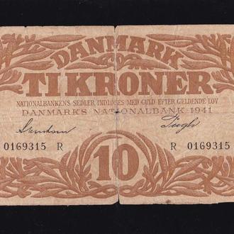10 крон 1941г.  Дания.
