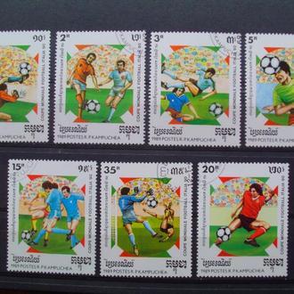 Камбоджа.1989г. Чемпионат мира по футболу. Полная серия.