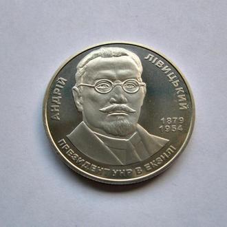 Монета Андрій Лівицький 2 гривні 2009 р. Андрей Левицкий