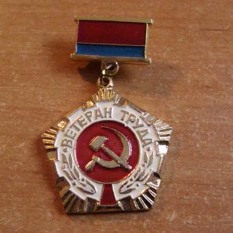 медаль Ветеран труда   (2)