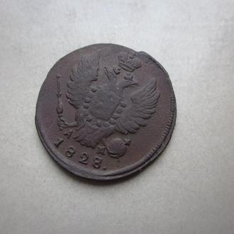 1 копейка 1828 КМ