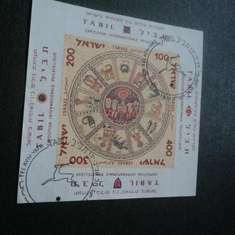TABIL. Израиль. Фил. выставка. Китайский гороскоп. Редкость.