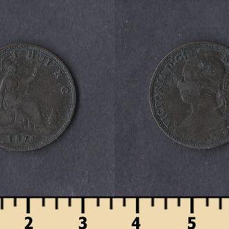 Великобритания 1 фартинг 1878