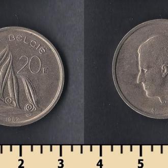 Бельгия 20 франков 1982