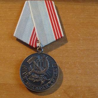 медаль Ветеран труда разновидность