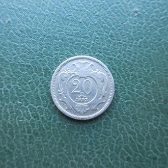 20 геллер Австрия 1893 год