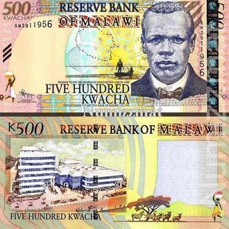 Малави 500 квача 2011 UNC