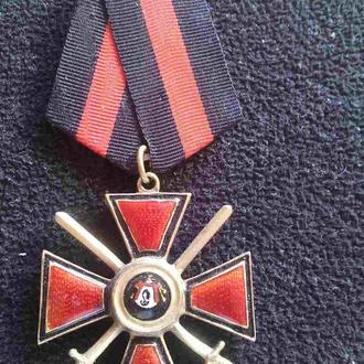 Продам орден святого Владимира - 1