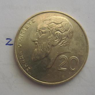 КИПР. 20 центов 2001 года.