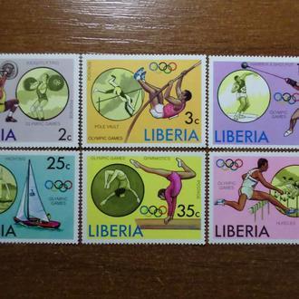 Либерия летняя олимпиада 1976 КЦ-5м