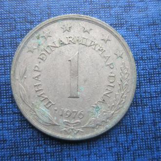 Монета 1 динар Югославия 1976