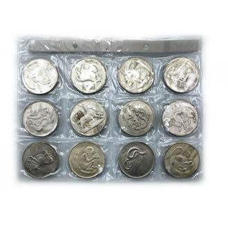 Монеты коллекционные копии Китай 12 шт