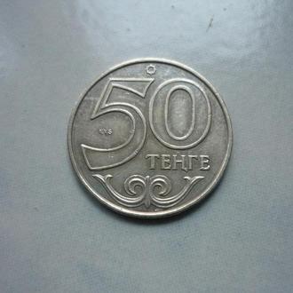 Казахстан 50 тенге 2007