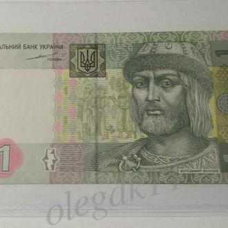 1 Гривна 2004 / Тигипко / Unc