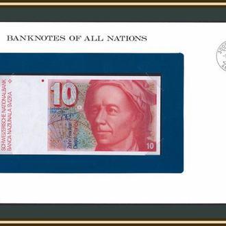 Швейцария 10 франков 1980 P-53 (53b.2) UNC