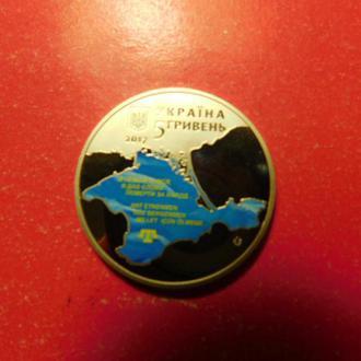 5 гривен, Украина, Курултай Крымско-татарского народа, 2017 год.