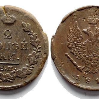 2 копейки 1818 года №1479