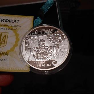святослав 10 гр серебро.