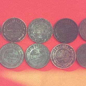 10 монет, 2 копейки