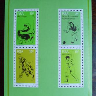 ЮАР.1976г. Разные виды спорта. Почтовый блок. MNH