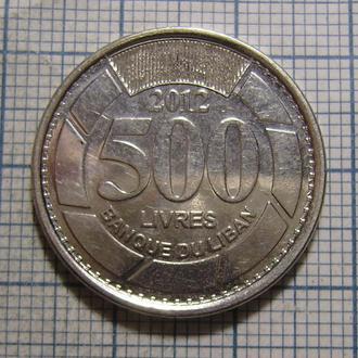 Ливан, 500 ливров 2012 г.