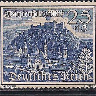 Рейх*, 1939 г., благотворительные марки - Замки