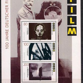 ФРГ**, 1995 г., история, 100 лет Немецкого кино