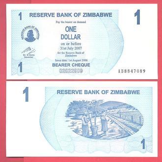Боны Африка Зимбабве 1 доллар 2006 г.