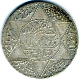 Марокко 5 дирхам 1322 АН (AD 1904) Серебро Редкий год!!