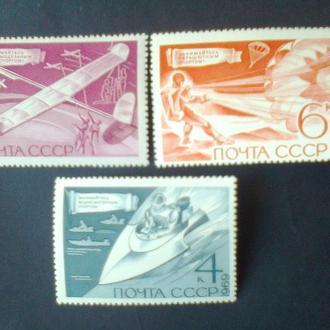 СССР 1969  Технические виды спорта