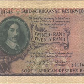 Южная Африка 20 рандов 1962-1965г. в аUNC