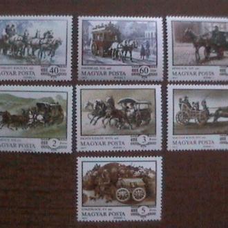 Венгрия 1977 Кареты