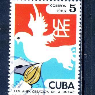 Куба.  Символика (серия) 1986 г.