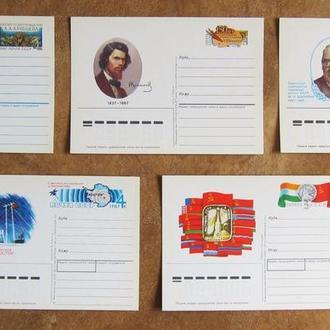 Карточки  с оригинальной маркой 1987г (5 шт - 1лот)