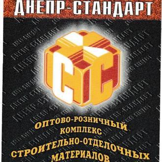Календарик 2000 Реклама