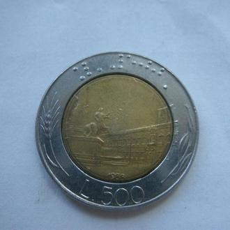 500 лир Италия 1988 год
